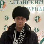 Алексей 48 Междуреченск