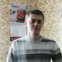Женя, 19 лет, Телец, Челябинск