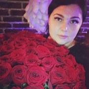 Анастасия, 27, г.Нефтеюганск