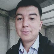 Ulan 26 Бишкек