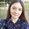 таня, 20, г.Багаевский