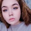 Арина, 18, г.Екатеринбург