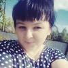 Kristina, 25, Dalneretschensk