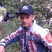 Алексей 36 лет (Телец) Дзержинск
