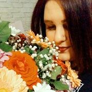 Mari, 28, г.Ханты-Мансийск