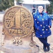 Наташа Колисняк, 43, г.Хмельницкий