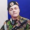 Дмитрий, 22, г.Белогорск