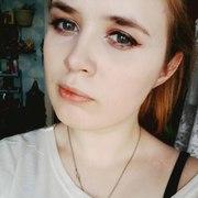 Галина, 22, г.Пушкин