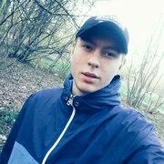 Никита Денисов, 23, г.Щекино