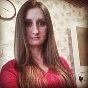 Татьяна, 27, г.Новокубанск