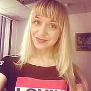 Ольга 34 года (Козерог) Каменск-Уральский