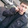 Игорь, 35, г.Электрогорск