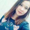 Марина, 20, г.Егорьевск