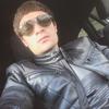 E D, 22, г.Ереван