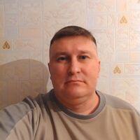 Александр, 43 года, Рыбы, Красноярск