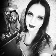 Карина Белякова, 23, г.Неман