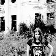 ольга 26 лет (Дева) Белозерск