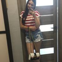 Ирина, 32 года, Стрелец, Ростов-на-Дону