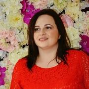 Ольга 41 год (Дева) Екатеринбург