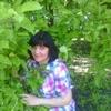 Евгения, 30, Новомосковськ