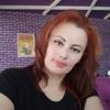 Наталия, 36, г.Ташкент
