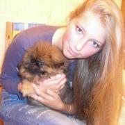 Evgenia, 27, г.Стерлитамак