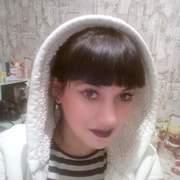 нина, 17, г.Абинск