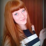 Мария 27 лет (Лев) Смоленск