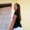 Junith ann Fuentes, 19, г.Себу
