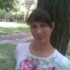 marengo1992, 27, г.Софиевка