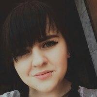 Наталья, 22 года, Дева, Санкт-Петербург