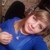 Вероника, 25, г.Красный Сулин