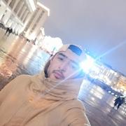 Киля 30 Москва