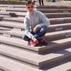 Raemi, 23, г.Батайск