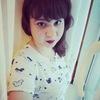 Екатерина, 22, г.Порецкое