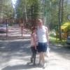 Максим, 42, г.Нижний Тагил