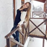 Вероника, 33 года, Водолей, Москва