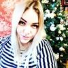 Анастасия, 27, г.Москва
