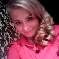 Татьяна, 33 года, Дева, Стерлитамак