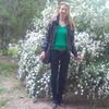 Юлия, 33, Херсон