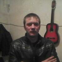 Про100, 38 лет, Рыбы, Иркутск