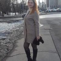 Олеся, 25 лет, Овен, Москва