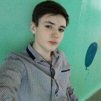 Алексей, 20 лет, Водолей, Орел