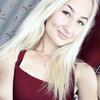 Luisa, 20, г.Волгоград