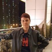 Наталья 41 Москва