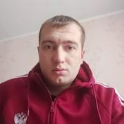Максим 27 Москва