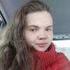 Катюшка Рысина, 27, г.Асбест