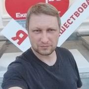 Дима 44 года (Близнецы) Киров