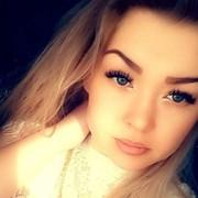 Людмила, 28, г.Борзя