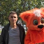 Никита, 21, г.Чебаркуль